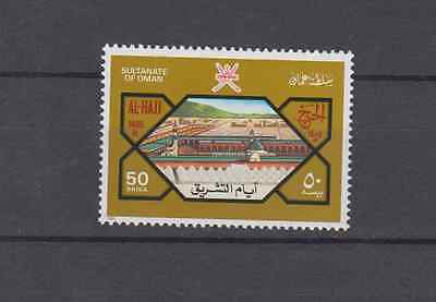 Oman 1985 Mecca Pilgrimage Complete Set Mint Never Hinged