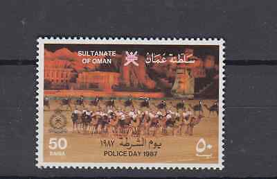 Oman 1987 National Police Day Complete Set Mint Never Hinged