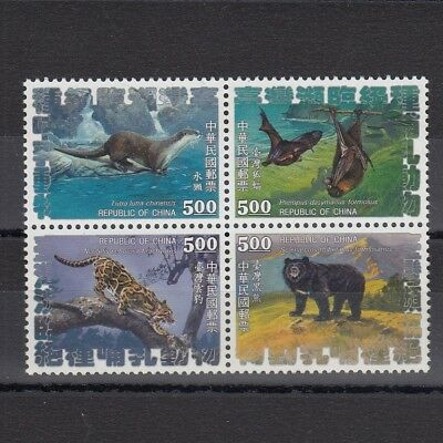 Timbre Stamp 4 Taiwan China Y&t#2024-27 Faune Animal  Neuf**/mnh-Mint 1992 ~C10