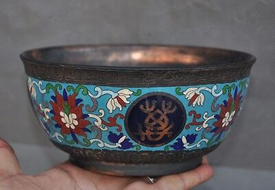 """6""""Marked ancient Old Chinese bronze Cloisonne Enamel Dynasty palace Tea cup Bowl"""