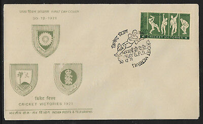 INDIA 1971 TEST CRICKET VICTORIES 1v FDC