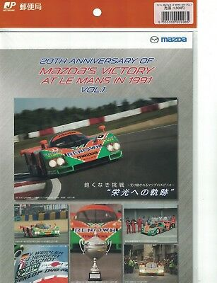 Mazda 787B 20th Anniversary 1991 Victory At Le Mans Japanese Postage Stamps Mint
