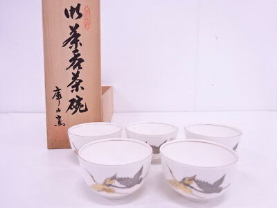 12645# Japanese Porcelain Tea Cup Set Of 5 By Kozan Kiln Paired Cranes