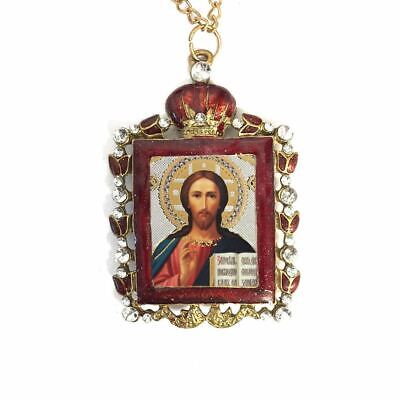 Christ The Teacher Jeweled Icon Pendant Antique Finish Enameled Frame 2.75""