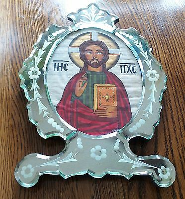 Antique Venetian French Oval Etched Frame With Handpainted Icon Signed
