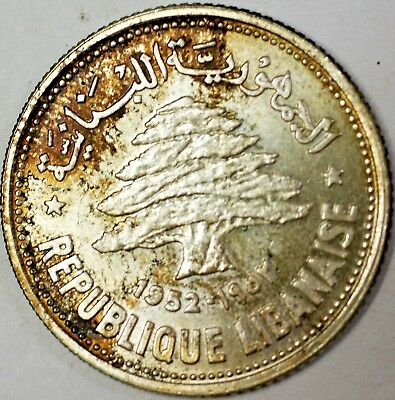 1952 Lebanon 50 Piastres Cedar Tree Almost Uncirculated Coin