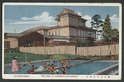 Hakodate Japan: c.1920s Postcard THE POOL AT YUNOKAWA HOT SPRING Onsen