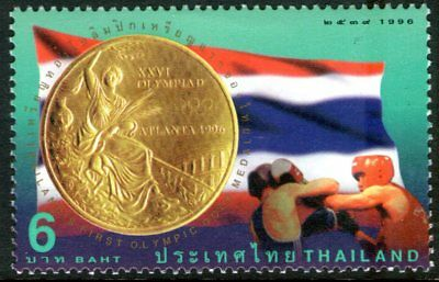 Thailand 1996 6Bt Thailand's First Olympic Games Gold Medal Mint Unhinged