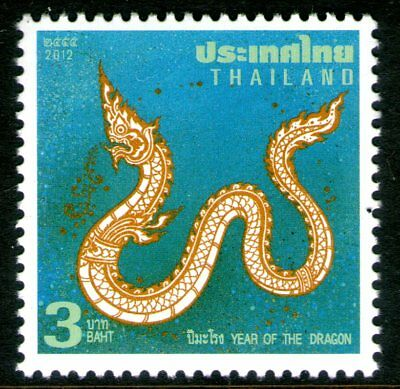 Thailand 2012 3Bt Year of the Dragon Mint Unhinged