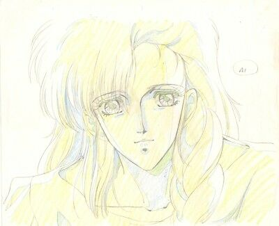 Anime Genga not Cel Five Star Stories 5 pages #1