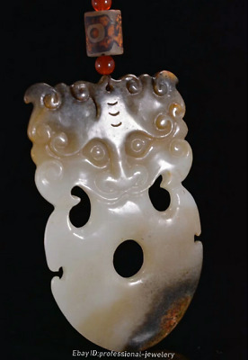 12.7cm China Natural HeTian White jade Hand-carved Beast Pendant Amulet JJO