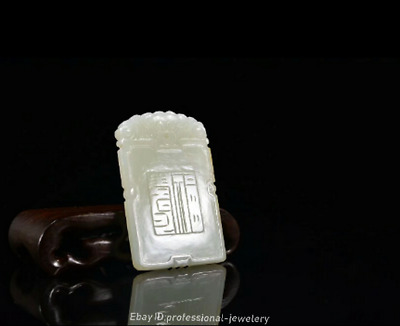 6.4cm collect China Natural HeTian White jade Hand-carved Flower Pendant JJO