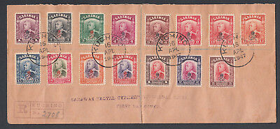 1947 Sarawak Royal Cypher Stamp First Day Cover Registered Kuching CREASING