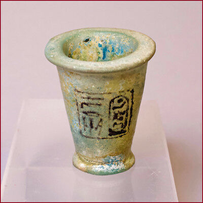 Egyptian faience cup with cartouche for Horemheb. 18/19th dynasty. 7871.