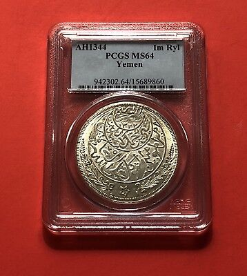 Yemen-1926 -Unc Large  Imad I Riyal Silver Coin, Pcgs Graded Ms-64....rare
