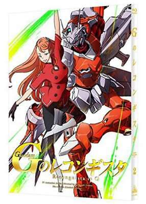 Gundam G's Recongister 2 (Special Edition) [Blu-ray] Culmination of 35 years
