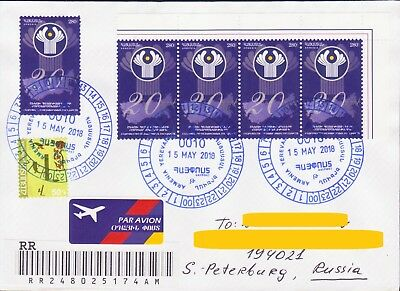 Armenia 2001 Wwf Squirrel 4 Maxicard S Maximum R18308 Armenia