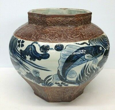 Large Chinese Yuan Style Blue and White Porcelain Jar with signature
