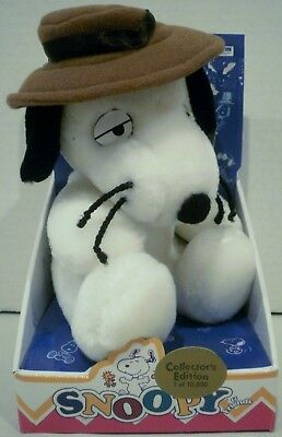"""Irwin Toy Peanuts Snoopy Collector's Edition 7-1/2"""" Spike Plush"""