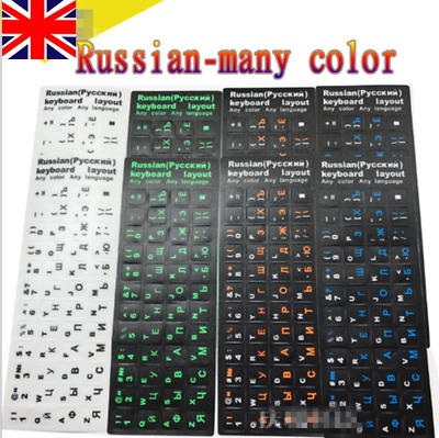 2x Russian ( Русский ) keyboard Non transparent stickers For Mac Book Laptop PC