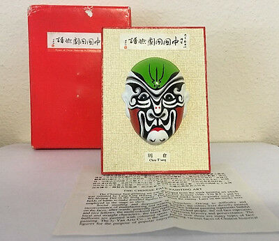 ORIENTAL CHINESE FACE PAINTING FOLK ART WAR MASK on  Stand in Box