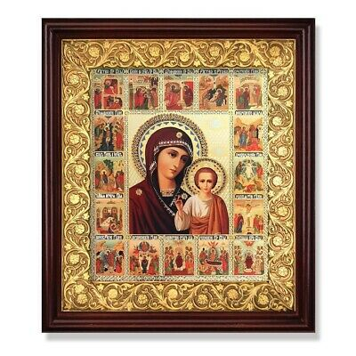 Virgin of Kazan Vita Icon In Wooden Open Up Kiot Shrine - Glass 11 3/4 inch
