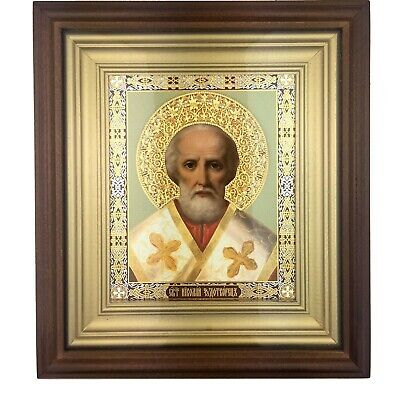 """Russian Orthodox Icon St Nicholas Icon Wooden Frame w/ Protective Glass 8""""x7"""""""