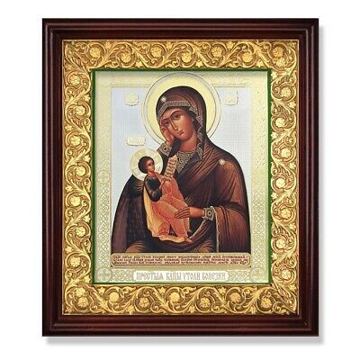 Mother of God Healer of The Sick Icon In Wooden Open Up Kiot Shrine - Glass 11