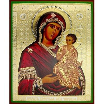 "Madonna & Child Gold and Silver Foil Icon 6 1/4""x5"""