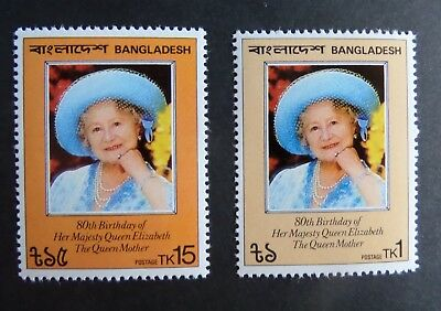 Bangladesh 1980 Queen Mother 80th Birthday MNH UM unmounted mint