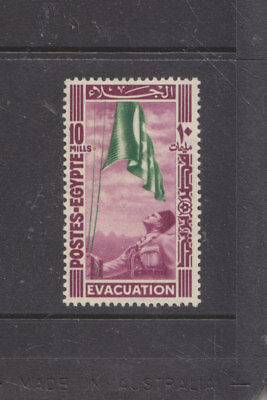 EGYPT-1947-BRITISH WITHDRAWAL NILE DELTA-SG 339-MINT HINGE REM-$4-local freepost