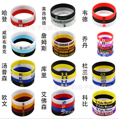 NBA ALL Star Wristband Silicone Wrist Band Rubber Bracelet Fun Run LeBron Kobe