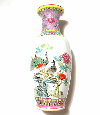 "Vintage Chinese Porcelain Vase 12"" Jingdezheng Hand Painted Peacock Floral"
