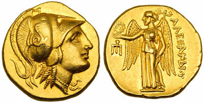 FORVM Ch XF Alexander the Great Beautiful Gold Stater Fine Style Mint Luster