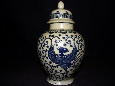 "antique rare old Chinese lidded jar/vase 6 1/2""t 4""w"