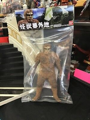 "Bandai GODZILLA Toho Monsters War of the Gargantuas SANDA 7"" figure USA SELLER"