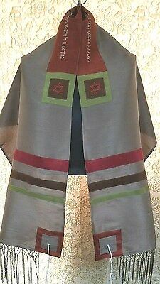 Talit, Tallit,  Prayer Shawl SET - NEW - MADE IN ISRAEL - Shantung Silk
