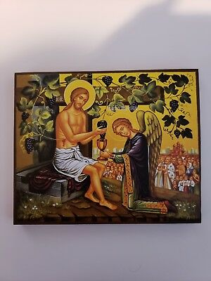 The Holy Communion, Orthodox Icon, Size 9, 12/16 X 7, 14/16 Inches