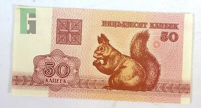 Belarus 50 Rubles Paper Currency Note