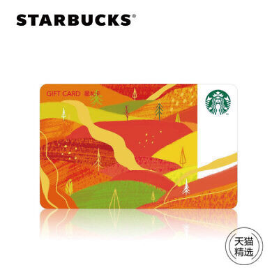 2018 New Starbucks China Golden Autumn Harvest Gift Card Pin intact