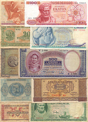 Greece - Lot of 10 Different Greek Banknotes - (14)