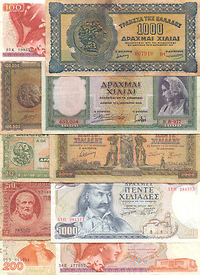 Greece - Lot of 10 Different Greek Banknotes - (22)