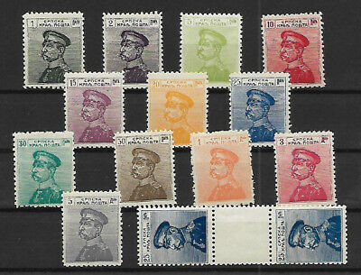 Serbia - Lot Of 1911 King Petar Definitives - M.n.h.