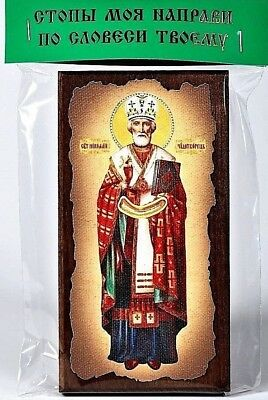 St. Nicholas the Wonderworker Russian Orthodox Icon Silver Gold embossing wood
