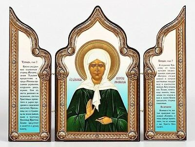 St.Matrona of Moscow Healer Russian Orthodox Icon Triptych Wood Silver gold