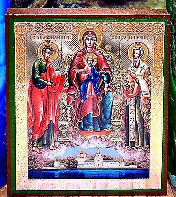 Mother of God Embodiment Russian Orthodox Icon Wood Silver Gold embossed