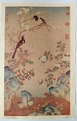 Chines Art reproductions from NATIONAL PALACE MUSEUM IN BEIJING CHINA