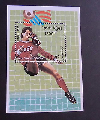 Cambodia 1993 World Cup Football Championships MS1322  MNH UM unmounted mint