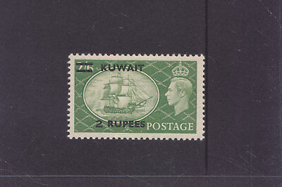 KUWAIT-1954-GEORGE 6th 2/6d O/P & SURCHARGED-SG 90-M/H-$20-freepost
