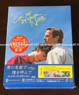 Call Me By Your Name Collector's Edition Blu-ray+Booklet+Tote Bag+Photo Japan